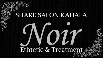 SHARE SALON KAHALA